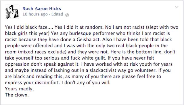 Rush Aaron Hicks 'defends' blackface decision. (21st Century Burlesque Magazine)